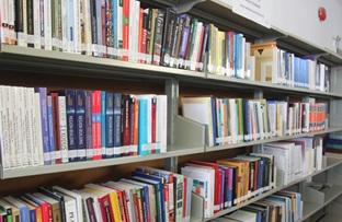 Biblioteca do IAO