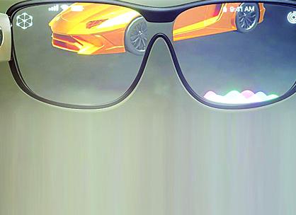 2e9d2cb38 Bose lança óculos de sol com função para áudio - Jornal Economia & Finanças