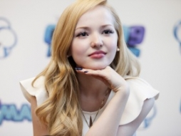 Quiz Dove Cameron