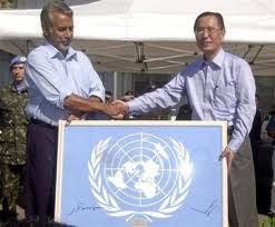 Presidente Xanana Gusmão e o Representante do secretário-geral das Nações Unidas de UNOTIL, Sukehiro Hasegawa