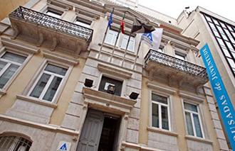 Pousada da Juventude de Lisboa