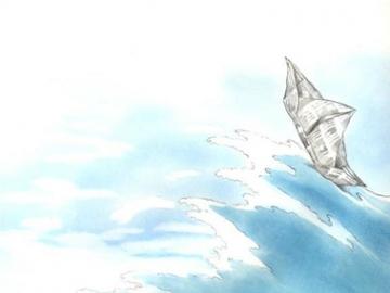 O Barco de Papel